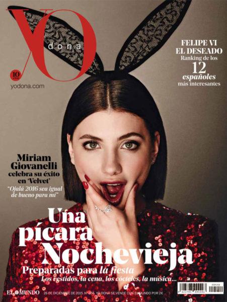 Miriam Giovanelli |A6CINEMA