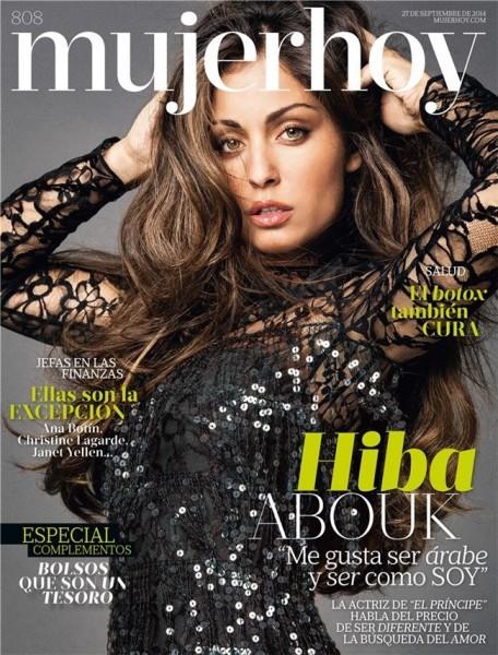 Hiba Abouk |A6CINEMA